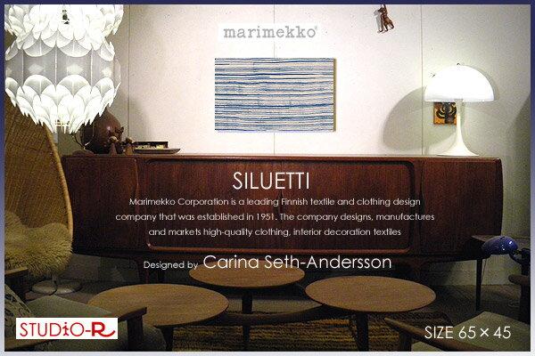 ファブリックパネル ファブリックボード marimekko マリメッコ Siluetti/シルエッティ[SIZE:W65×H45cm]各サイズ選べます 涼しげなデザイン!
