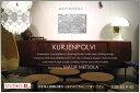 【marimekko】 マリメッコ ファブリックパネル ファブリックボード KURJENPOLVI(GL)/クルイェンポルヴィ[SIZE:W65×H45cm] ...