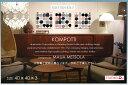 marimekko(マリメッコ) 【ファブリックパネル/ファブリックボード】 KOMPOTTI/コンポッティ[SIZE:W40×H40×3set] 各サイズ選べ...