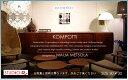marimekko(マリメッコ) 【ファブリックパネル / ファブリックボード】 KOMPOTTI / コンポッティ[SIZE:W30×H30] 各サイズ選べます