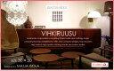 marimekko マリメッコ ファブリックパネル ファブリックボード Vihkiruusu(PK)2015年春夏限定カラー[ご注文サイズ:W30cm×H30c...