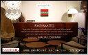 marimekko(マリメッコ) ファブリックパネル/ファブリックボード RASYMATTO(RDGR)[日本未発売] 【北欧 ファブリック】[SIZE:W30...