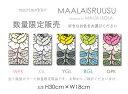 【全12色】 Marimekko (マリメッコ) ファブリックパネル ファブリックボード Maalaisruusu (マーライスルース) 北欧/ファブリック [...