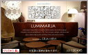 RoomClip商品情報 - marimekko(マリメッコ)ファブリックパネル ファブリックボード Lumimarja(GL2)[ご注文サイズ:W120cm×H45cm]北欧 ファブリック