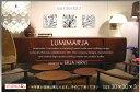 marimekko(マリメッコ) ファブリックパネル / ファブリックボード Lumimarja(GL2)[ご注文サイズ:W30cm×H30cm×3set]北欧 ファブリック