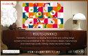 marimekko(マリメッコ) ファブリックパネル/ファブリックボード RUUTU-UNIKKO(MLT) 【北欧 ファブリック】[SIZE:W140×H90...