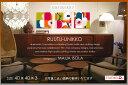 marimekko(マリメッコ) ファブリックパネル/ファブリックボード RUUTU-UNIKKO(MLT) 【北欧 ファブリック】[SIZE:W40×H40c...