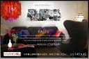 marimekko(マリメッコ) ファブリックパネル/ファブリックボード KASVU(GL) 【北欧 ファブリック】[SIZE:W140×H45cm]各サイズ選...