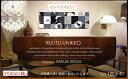 marimekko(マリメッコ) ファブリックパネル/ファブリックボード RUUTU-UNIKKO(BLK) 【北欧 ファブリック】[SIZE:W120×H40...
