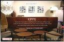 marimekko(マリメッコ)ファブリックパネル ファブリックボード KIPPIS[ご注文サイズ: