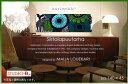 【marimekko/マリメッコ】 ファブリックパネル/ファブリックボード Siirtolapuutarha(GR) [ご注文サイズ:W140cm×H45cm]...
