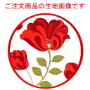ADORNO社 / アドルノファブリックパネル / ファブリックボードCLARA(RED) / クラーラ[SIZE:W120cm×H45cm]各サイズ選べます 北欧 / ファブリッ...
