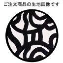 marimekko(マリメッコ)ファブリックパネル ファブリックボード JOONAS(BLK)[ご注文サイズ:W40cm×H40cm×3set]北欧 ファブリック