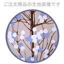 marimekko(マリメッコ) ファブリックパネル / ファブリックボード Lumimarja(GL2) [ご注文サイズ:W90cm×H45cm] 北欧 ファブリック
