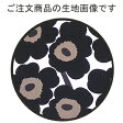 marimekko    PIENI-UNIKKOBLK[W140cmH45cm] 