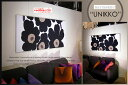 marimekko マリメッコ ファブリックパネル ファブリックボード UNIKKO(BLK)[SIZE:W140×H60] 北欧 ファブリック ※各サイズ選べ...