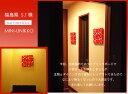 marimekko(マリメッコ) ファブリックパネル/ファブリックボード MINI-UNIKKO(RED)[ご注文サイズ:W30cm×H30cm]北欧 ファブリック