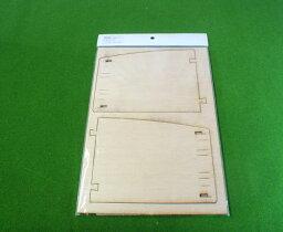 ダイソーコレクションボックス A−001 No.01用ミニレイアウトモジュールベース(1枚)レールガイド付き(KATOユニトラック仕様(※木製パーツのみのセットです)