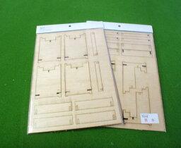 ダイソーコレクションボックス A−001 No.01用ミニレイアウトモジュール接続用スタンド/KD7050高さ70ミリ50ミリ(※木製パーツのみのセットです)