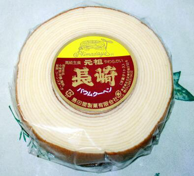 島田屋製菓の長崎バウムクーヘン