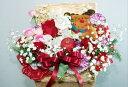 クリスマスによせて【生花 アレンジ】【クリスマス】フラワーギフト 花の贈り物