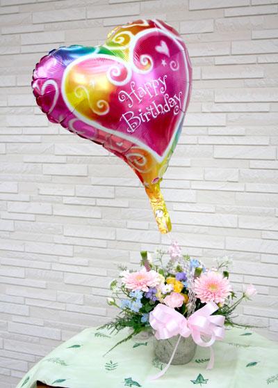 バスケットアレンジとバルーンバルーンフラワー生花バルーンフラワー生花花とバルーン誕生日お祝い開店祝い