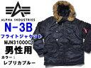 ALPHA アルファ Nー3B フライト ジャケット US(米国)基準サイズ 男性用 MJN31000C1 メンズ ジャンバー レプリカブルー (01-20060152)