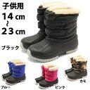 ベアクリーク キッズ BCK087 ボア ダブルベルト スノーブーツ キッズ&ジュニア 冬用 雪靴 防寒 ウィンターブーツ(1229-0015)送料無料