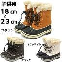 ベアクリーク キッズ BCK088 ボア スノーブーツ キッズ&ジュニア 冬用 雪靴 防寒 ビーン ウィンターブーツ(1229-0017)送料無料