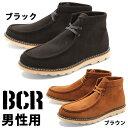 BCR BC668 ステッチ レースアップ シューズ 男性用 BC-668 メンズ モカシン ワラビー ブーツ(1230-0143)送料無料
