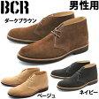 BCR BC-025 本革プレーントゥ チャッカブーツ 男性用 メンズ レザー 革靴(1230-0149)送料無料