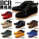 BCR BC601 レースアップ カジュアル ブーツ 男性用 BC-601 メンズ (1230-0183)