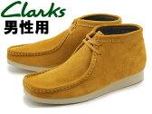 クラークス CLARKS ワラビー エアリアル ブーツ ブラウン スエード レザー メンズ(男性用) UK規格(26111473 AERIAL BOOT) くらーくす 本革 レザー(10132900)送料無料