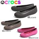 クロックス( CROCS ) マンモス フラット 全3色 (CROCS MAMMOTH FLAT) レディース(女性用) ブラック 黒 靴 ウィメンズ ESPRESSO BLACK POMEGRANATE ピンク サンダル セール フラットシューズ ペタンコ パンプス(1239-0155)