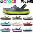 クロックス(CROCS) クロックバンド 2 crocband 海外正規品 メンズ(男性用)兼 レディース(女性用) くろっくす サンダル(1239-0162)