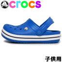 ショッピングcrocs クロックス クロックバンド キッズ 子供用 CROCS CROCBAND KIDS 204537 キッズ&ジュニア サンダル ブライトコバルト (01-12397838)