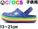 クロックス クロックバンド レインボー 子供用 CROCS CROCBAND RAINBOW 205205 キッズ&ジュニア ブルージーン(01-12398780)
