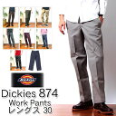 ディッキーズ 874 トラディショナルテーパードワーク パンツ DICKIES 874 TAPERED WORK PANTS (2077-0006)