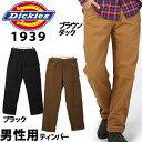 ディッキーズ リラックスドフィット カーペンター ジーンズ 1939 ストレート 男性用 DICKIES CARPENTER JEAN RELAXED FIT STRAIGHT LEG メンズ (2077-0032)