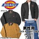 ディッキーズ ダック ブランケット ラインド ジャケット 男性用 DICKIES DUCK BLANKET LINED JACKET 758 メンズ アメカジ カジュアル ブルゾン ジャンバー (2077-0053)