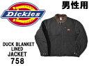 ディッキーズ ダック ブランケット ラインド ジャケット 男性用 DICKIES メンズ アメカジ ブラック (01-20771000)