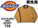 ディッキーズ ダック ブランケット ラインド ジャケット 男性用 DICKIES メンズ アメカジ ブラウンダック (01-20771001)