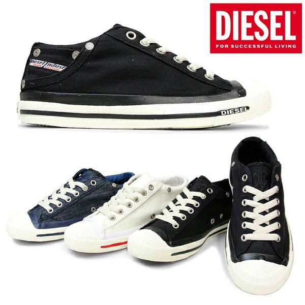 ディーゼル(DIESEL) スニーカー エクスポージャー ロー ブラック ホワイト (DIESEL 00Y835-PR413 EXPOSURE LOW W) レディース(女性用) ローカット デニム キャンバスシューズ モード カジュアル(1316-0063)送料無料