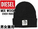 ショッピングDIESEL ディーゼル ミックス ウールオーバー リブズ 男性用兼女性用 DIESEL MIX WOOL OVER RIBS 00SVEX メンズ レディース ニット帽 ブラック (01-23160871)