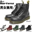 ドクターマーチン 1460 ホール 男女兼用 Dr.Martens 8HOLE BOOT メンズ レディース ブーツ(1033-0002)送料無料