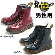 送料無料 ドクターマーチン(DR.MARTENS) 8ホール ブーツ 1460 チェリーレッド ネイビー (DR.MARTENS 1460 R11822605 R11822412 8 EYE BOOTS CHERRY RED NAVY) メンズ(男性用) 靴 ブーツ 8eye パテント エナメル(1033-0047)