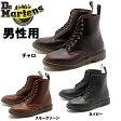 送料無料 ドクターマーチン Dr.Martens パスカル 8ホール ブーツ (R16179240 R16179230 R16180410 PASCAL)レザー 本革 レースアップ 8-EYE BOOTメンズ(男性用) (1033-0069)