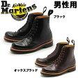 送料無料 ドクターマーチン Dr.Martens チャールトン 8ホール トゥー カップ ブーツ (R16134001 R16134601 CHARLTON)パテント スムース レザー 本革 レースアップ 8-EYE TOE CAP BOOTメンズ(男性用) (1033-0070)