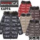 デュベティカ カッパ 女性用 DUVETICA KAPPA D.037.00/1057.R レディース ダウンジャケット (2629-0042)