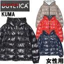 デュベティカ クマ 女性用 DUVETICA KUMA D5030009S00-1035R レディース ダウンジャケット (2629-0043)